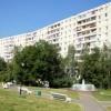 Особенности формирования цен на вторичную недвижимость Москвы
