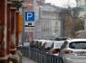Петровка поехала на 1-2 км/ч быстрее после введения платных парковок