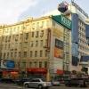 Преимущества вторичной недвижимости в Москве
