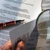 Ускоренная регистрация сделок с недвижимостью в Москве